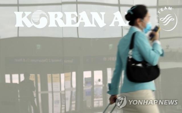 Hàn Quốc: Điều tra hành trình của tiếp viên hàng không bị nhiễm Covid-19 - 1