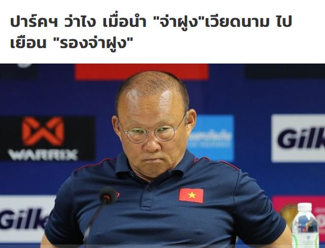 Báo Thái Lan đánh giá cao cơ hội đi tiếp của đội tuyển Việt Nam - 1