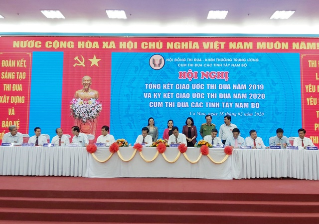 Phó Chủ tịch nước dự hội nghị cụm thi đua Tây Nam Bộ - 2