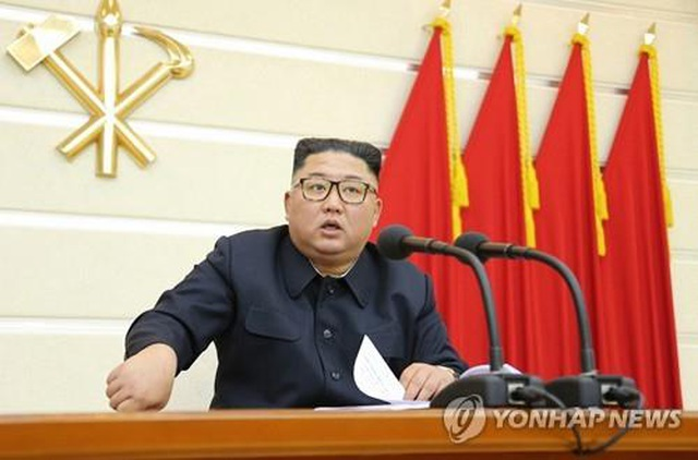 Ông Kim Jong-un họp Bộ Chính trị Triều Tiên về ứng phó Covid-19 - 1