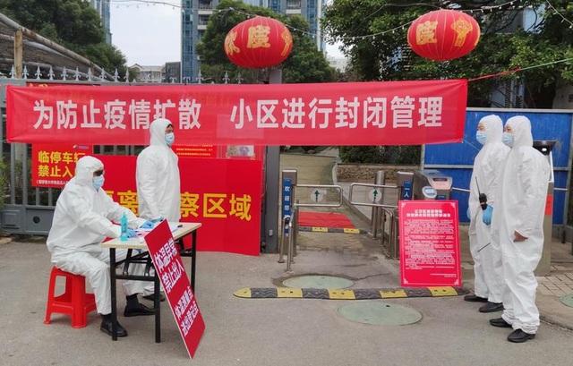 Trung Quốc có 573 ca nhiễm mới, số ca tử vong tăng lên 2.870 - 1