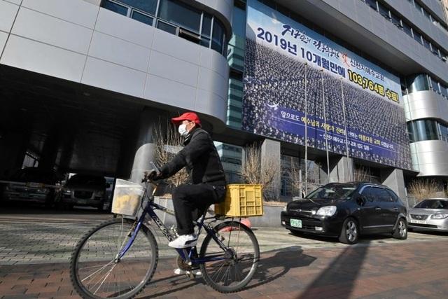 Hàn Quốc: Tín đồ giáo phái Tân Thiên Địa từng tới Vũ Hán khi dịch bùng phát - 1