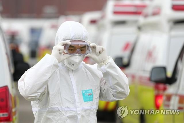 Hàn Quốc: Hơn 4.200 ca nhiễm corona, 22 người chết - 1