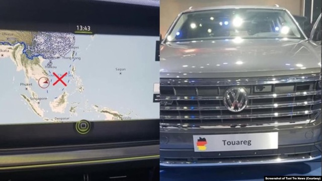Tước giấy phép doanh nghiệp nhập khẩu ô tô có bản đồ vi phạm chủ quyền - 1