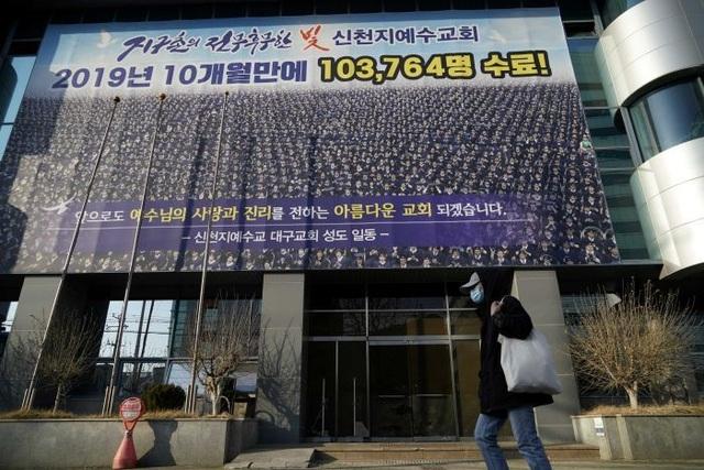 Hàn Quốc đột kích trụ sở giáo phái Tân Thiên Địa tìm danh sách tín đồ - 1