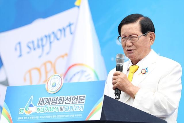 Giáo phái Tân Thiên Địa quyên góp 12 tỷ won để chống dịch Covid-19 - 1
