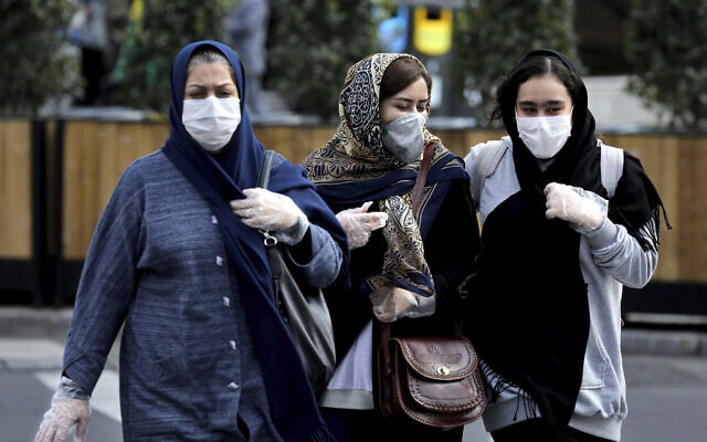 Số ca nhiễm Covid-19 tại Iran tăng lên gần 5.000 người - 1