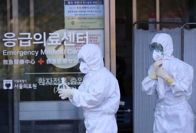 Thêm 309 ca nhiễm mới, số ca nhiễm virus corona ở Hàn Quốc lên gần 6.600 - 1