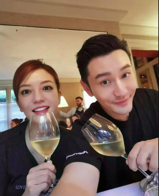 Triệu Vy không đón sinh nhật bên chồng, nhận lời chúc của Huỳnh Hiểu Minh - 2