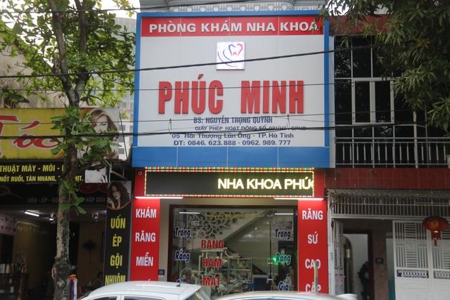 Hà Tĩnh: Phòng khám bị khách hàng tố làm tổn thương răng nghiêm trọng - 1