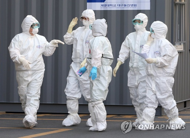 Lá chắn giúp Hàn Quốc có số ca tử vong vì Covid-19 thấp hơn nhiều Italia - 1