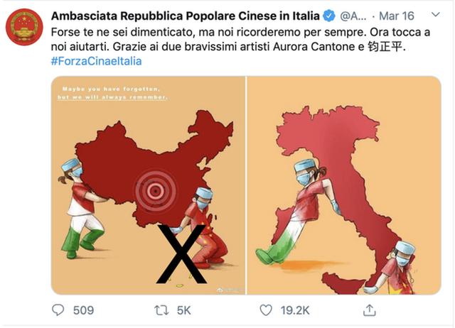 """Việt Nam phản ứng về """"đường lưỡi bò"""" do Đại sứ quán Trung Quốc tuyên truyền - 1"""