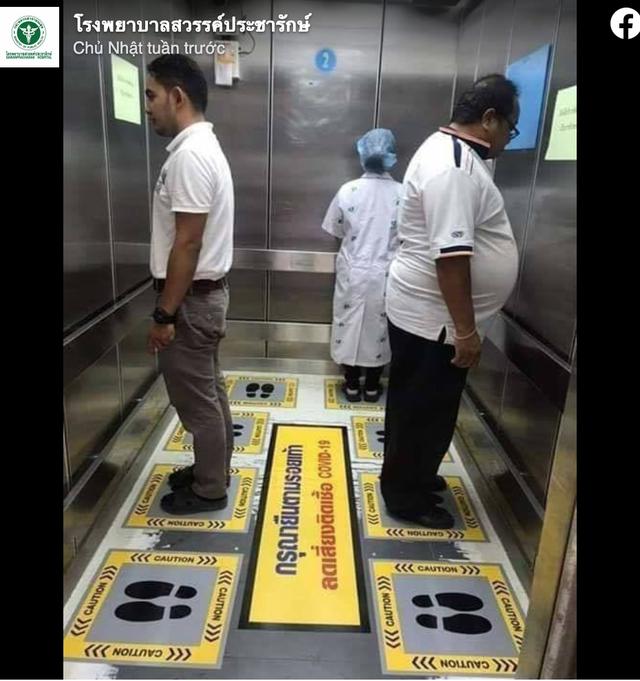 Singapore: Lạ mắt hình ảnh người đi thang máy trong Maybank Tower - 3