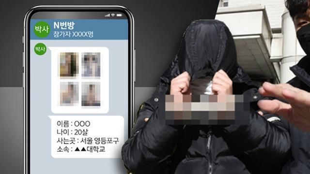 """Vụ án """"Phòng chat tình dục"""" gây chấn động làng giải trí xứ Hàn - 2"""