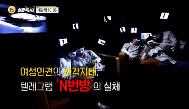 """Vụ án """"Phòng chat tình dục"""" gây chấn động làng giải trí xứ Hàn - 1"""