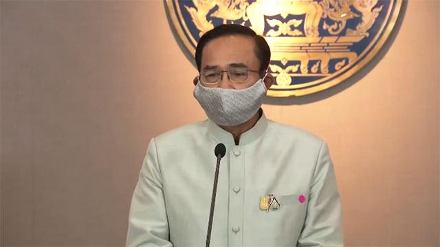 Thái Lan ban bố tình trạng khẩn cấp vì Covid-19 - 1