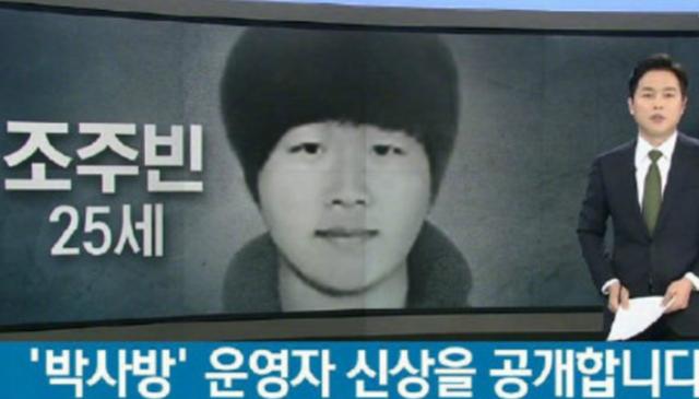 """Nạn nhân của """"Phòng chat tình dục"""" xứ Hàn có cả nữ nghệ sĩ - 1"""