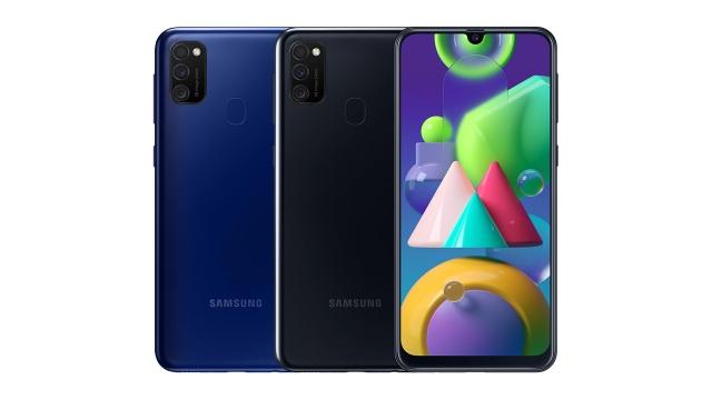 Samsung ra mắt smartphone tầm trung pin siêu khủng 6000mAh - 1