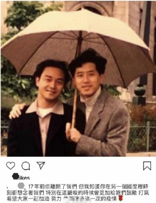 Người tình đồng giới thương nhớ ngôi sao quá cố Trương Quốc Vinh - 1
