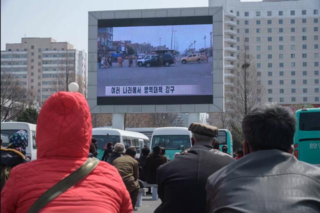 """Cách Triều Tiên """"chặn đứng"""" hoàn toàn Covid-19 - 3"""