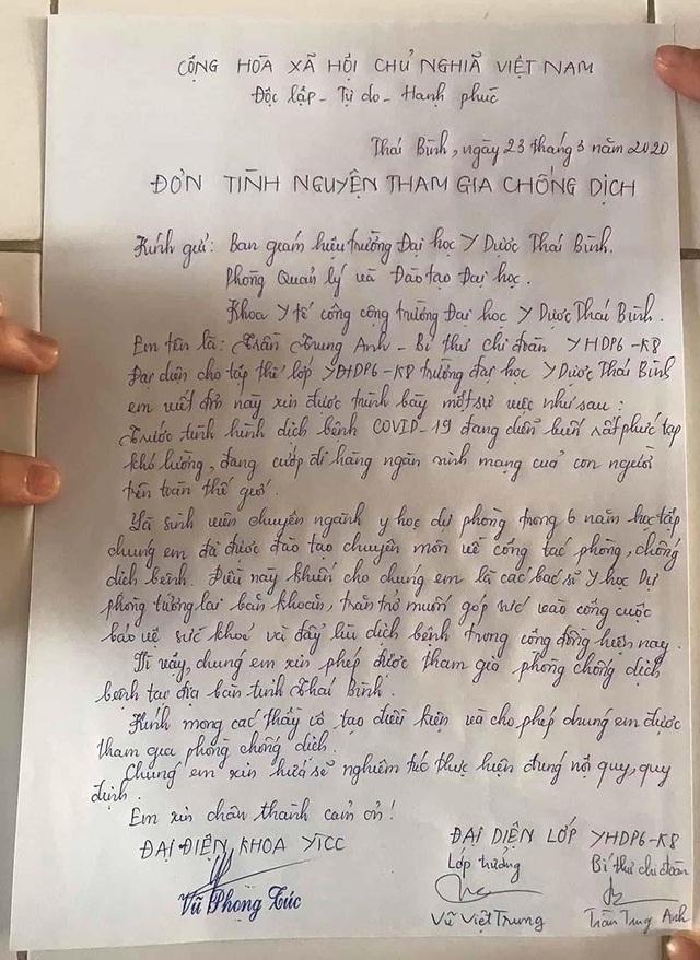 Nữ sinh trường Y Dược viết đơn tình nguyện tham gia chống dịch Covid-19 - 2