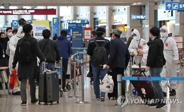Trốn cách ly Covid-19 ở Hàn Quốc, 3 sinh viên Việt Nam có thể bị trục xuất - 1