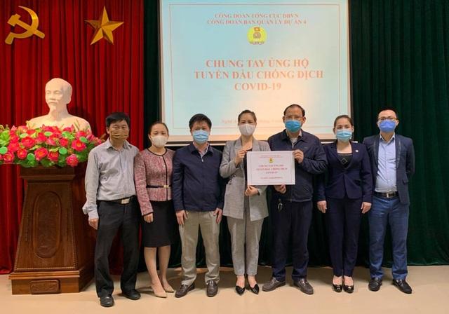 Công đoàn Ban Quản lý dự án 4 ủng hộ 10 triệu đồng chống dịch nơi tuyến đầu - 1