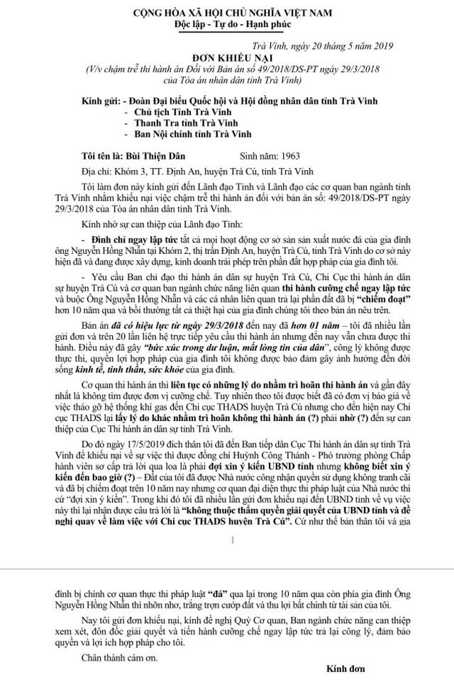 Bài 5: Tỉnh Trà Vinh bất ngờ thẩm tra việc giao đất cho người dân - 4