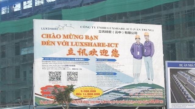 Lộ gần 700 người nước ngoài bất hợp pháp tại một doanh nghiệp Trung Quốc - 1