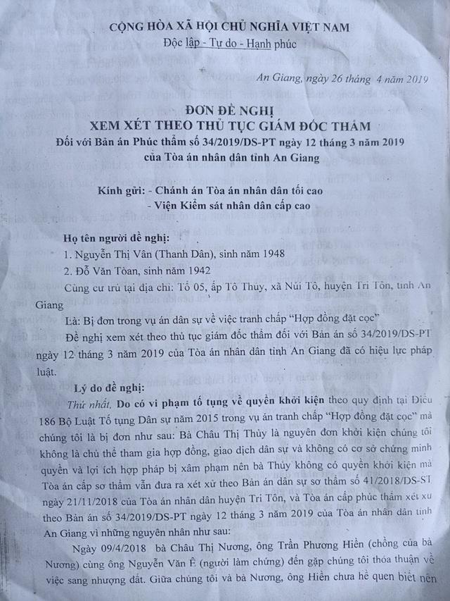 Hai vợ chồng già khốn khổ trước bản án của 2 cấp toà tỉnh An Giang! - 4