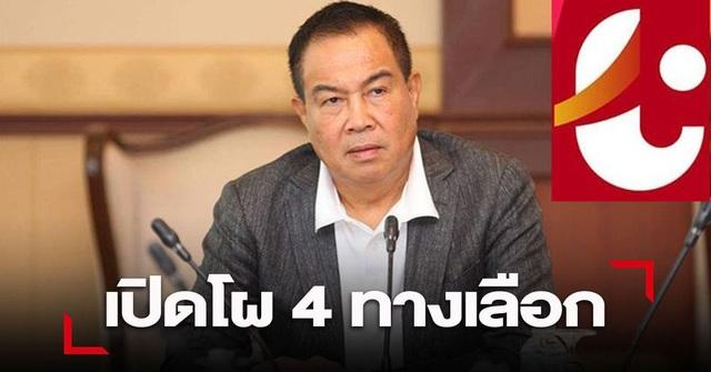 Thái Lan lộ những kế hoạch sẵn sàng bỏ AFF Cup 2020 - 1