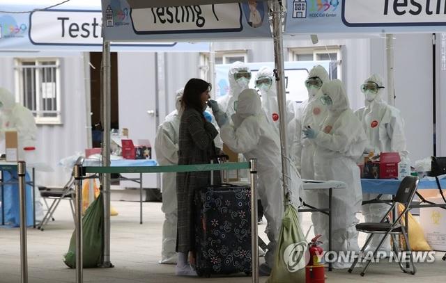 Hàn Quốc sắp vô hiệu hóa tạm thời toàn bộ thị thực ngắn hạn đã cấp - 1