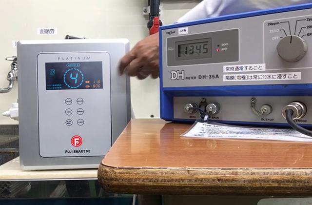 Lật tẩy chiêu trò bán máy lọc nước ion kiềm điện giải - 2