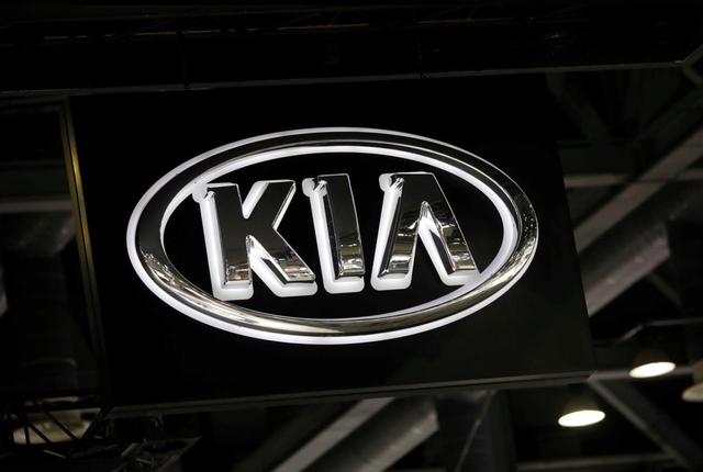 Kia cân nhắc đóng cửa 3 nhà máy tại Hàn Quốc - 1