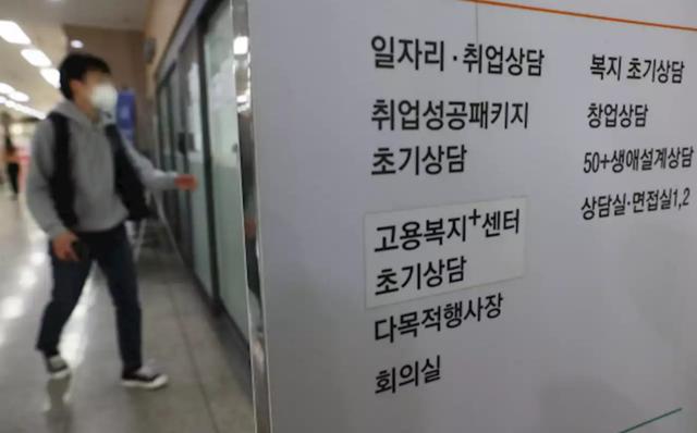 Báo Hàn Quốc: Một du học sinh Việt tại nước này mắc Covid-19  - 1
