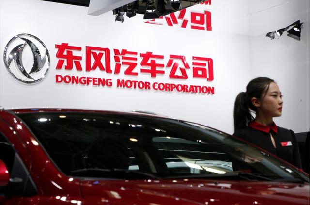 Renault rút khỏi liên doanh tại Trung Quốc - 2