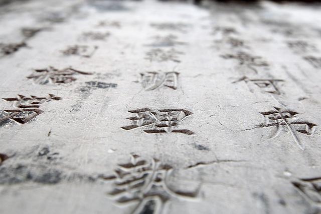 Bảo vật quốc gia Bia Tiến sĩ Văn Miếu Bắc Ninh - 10