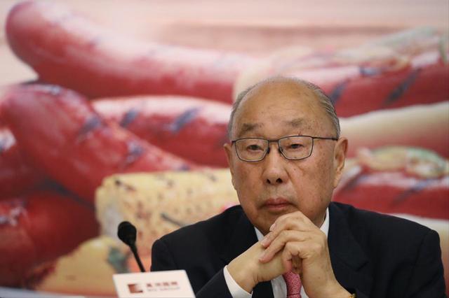 Lộ diện tỷ phú người Hoa đứng sau DN chế biến thịt lợn nóng nhất tại Mỹ - 2