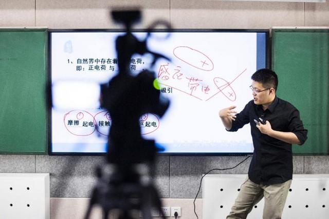 Bị tố lừa đảo, ông chủ công ty giáo dục online Trung Quốc mất ngay 1 tỷ USD - 2