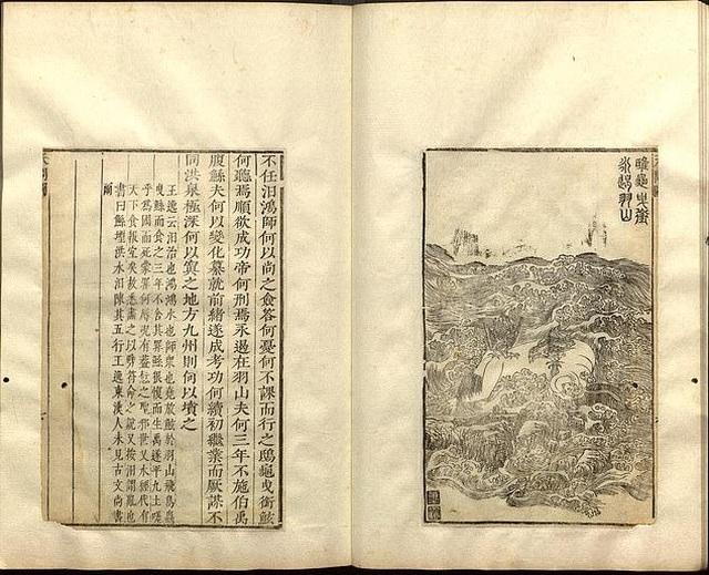 Nhiệm vụ thám hiểm sao Hỏa đầu tiên của Trung Quốc sẽ được gọi là Tianwen-1 - 3
