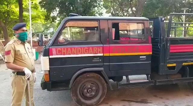 Tranh cãi thiết bị bắt người của cảnh sát Ấn Độ - 1