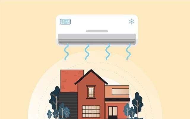 """Điều hòa có thể """"ngốn"""" 2/3 tổng điện tiêu thụ mỗi tháng trong mùa nóng - 1"""