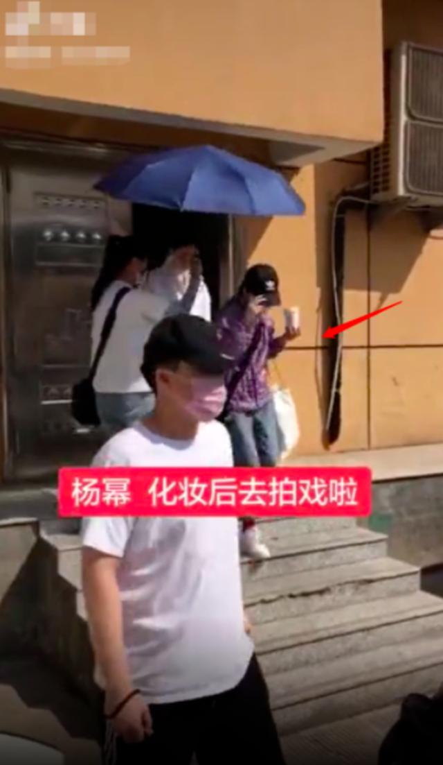 Dương Mịch bị chỉ trích vì cư xử thô lỗ, chảnh choẹ - 1
