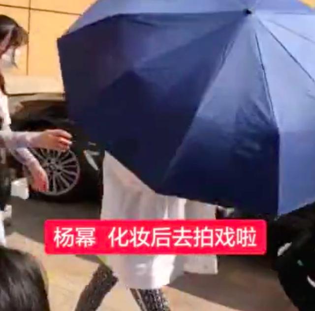 Dương Mịch bị chỉ trích vì cư xử thô lỗ, chảnh choẹ - 3