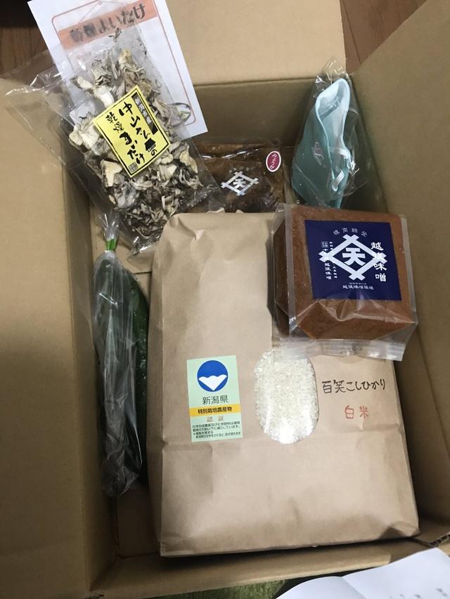 Thành phố Nhật Bản trao quà cho sinh viên học xa nhà mùa dịch Covid-19 - 1