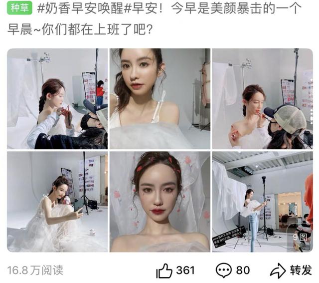 Hotgirl bị tố ngoại tình với chủ tịch Taobao bất ngờ đăng ảnh mặc váy cưới - 2