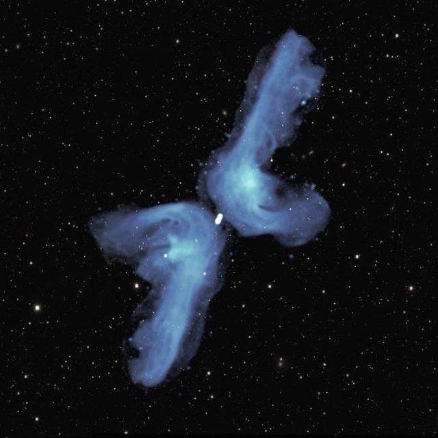 Hiện tượng thiên hà X là gì? - 1