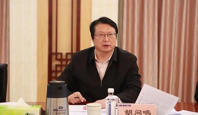 Trung Quốc điều tra cựu lãnh đạo công ty đóng tàu sân bay - 1