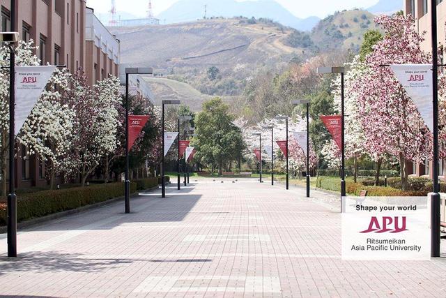 Chương trình học bổng hệ cao học tại Ritsumeikan Asia Pacific University - 1