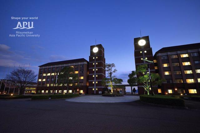 Chương trình học bổng hệ cao học tại Ritsumeikan Asia Pacific University - 2